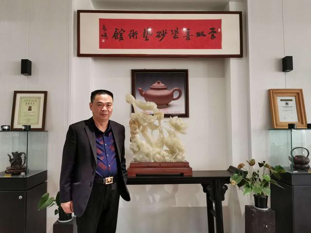 中国传统工艺大师李双喜受邀出任艺术形象大使