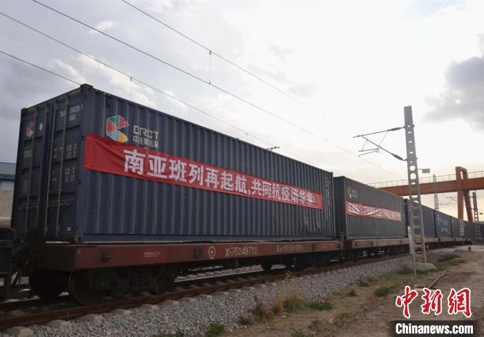 """图为5月22日""""兰州号""""南亚公铁联运国际货运班列满载货物从甘肃(兰州)国际陆港出发,运达尼泊尔首都加德满都市。 甘肃(兰州)国际陆港供图摄"""