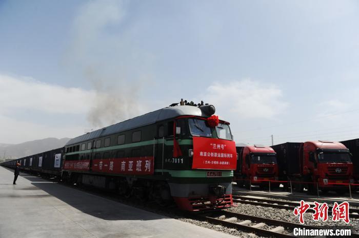 """""""兰州号""""南亚公铁联运国际货运班列恢复运营"""