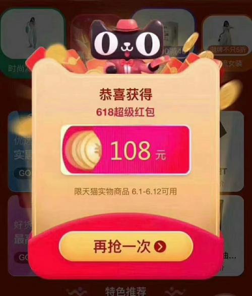 http://www.110tao.com/zhifuwuliu/357148.html