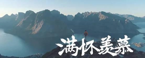 山上的风景描述已自动生成