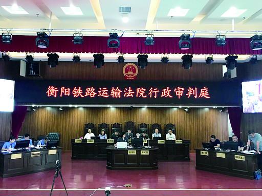 衡阳的第一起行政公益诉讼开庭 衡阳首例