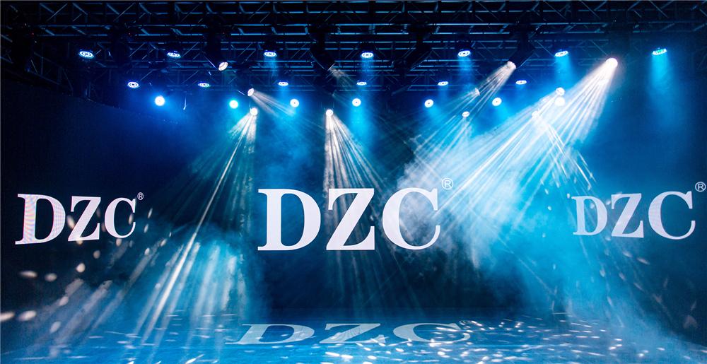 DZC战略新品云发布会,又一爆款来袭,撬动大健康百亿市场