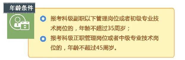 QQ截图20200617172339.png