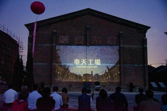 沈阳「奉天工场」火车文化街区,以工业文化为主题的城市共享空间