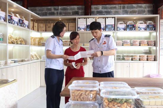 税费优惠政策宣讲江北税务局供图