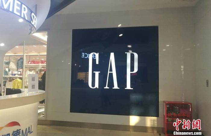 资料图:GAP门店。 谢艺观摄