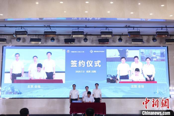 """国产计算机""""天玥""""经受恶劣环境考验辽宁产线顺利建成"""
