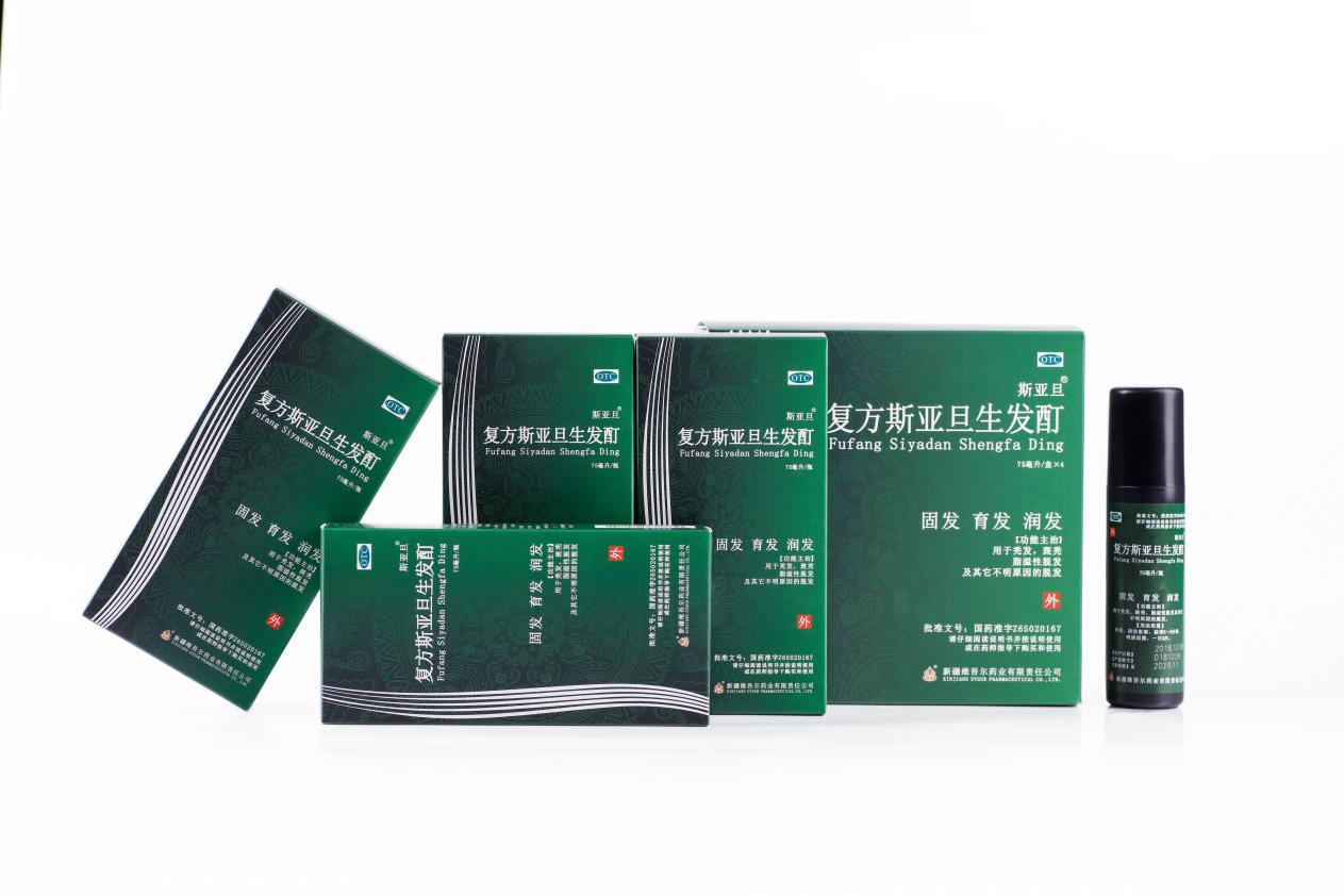 脱发市场潜力巨大,斯亚旦成为国家中药唯一保护生发品牌