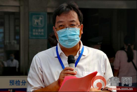 菏泽市牡丹人民医院院长高庆祥致辞