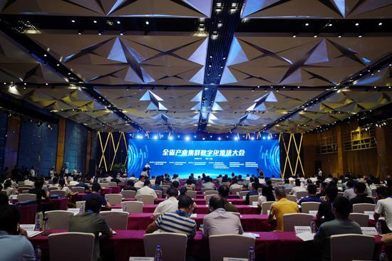 浙江全省产业集群数字化推进大会在浙江温州召开。温州市经信局供图