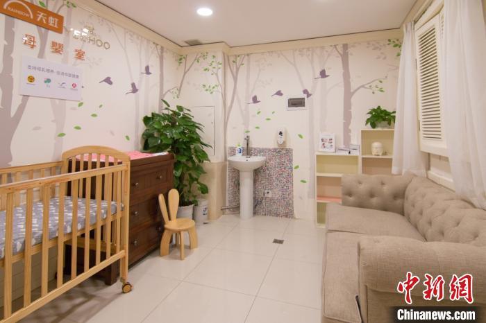 母婴室之一。深圳妇联供图