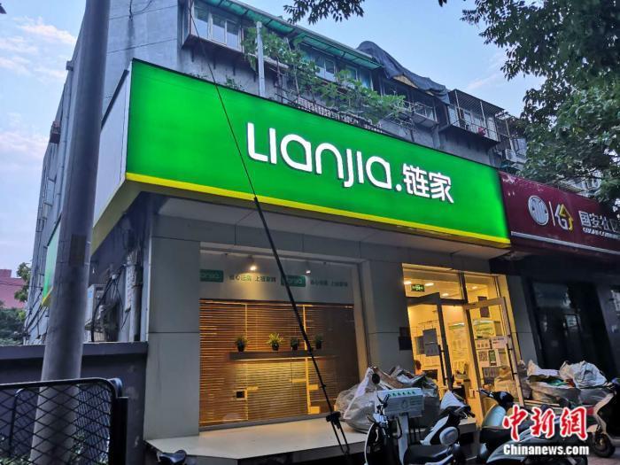 资料图:北京一家房地产中介门店。 彭婧如摄