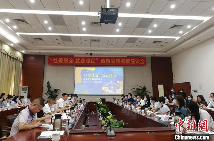 广东预留逾200亿元扩大失业险保障范围