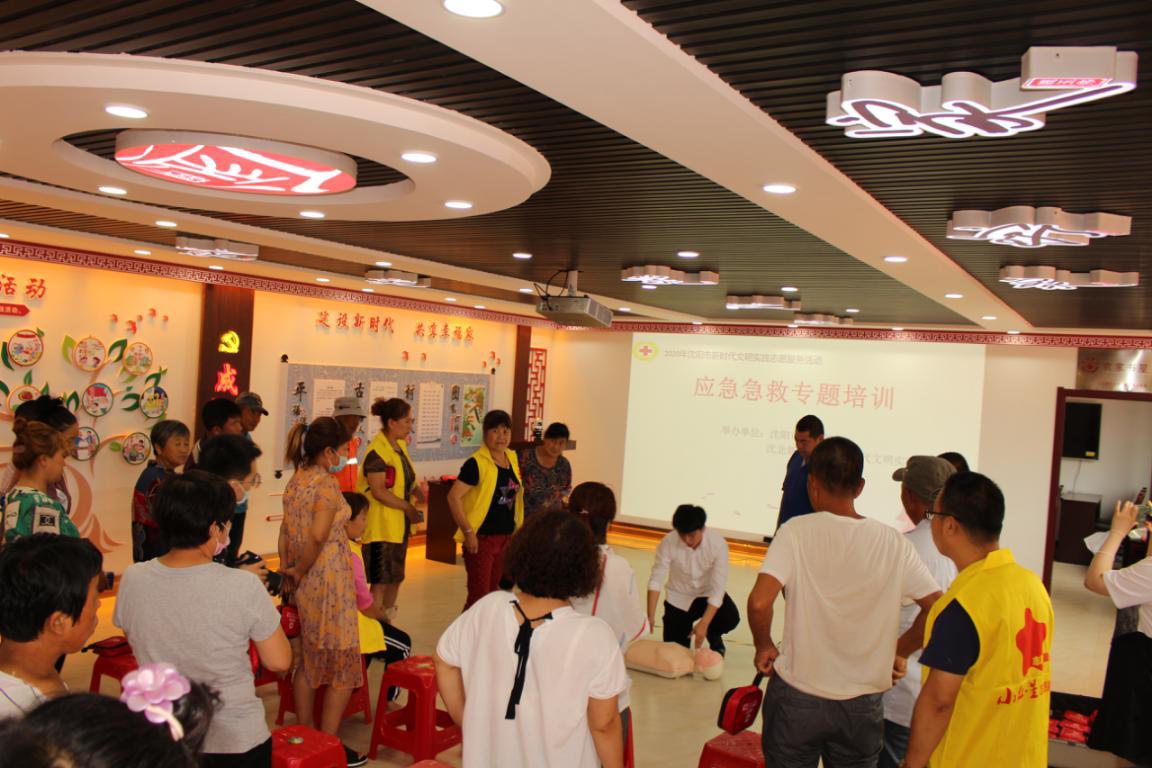 沈阳市沈北新区孟家台新时代文明实践站开展应急救护培训活动