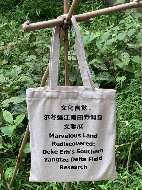 展览地点:苏州吴江区黎里古镇展示中心