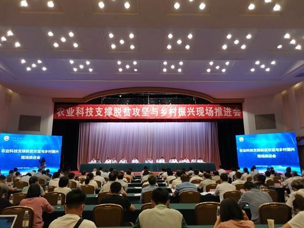 未来5年,四川农业科技有哪些大动作?