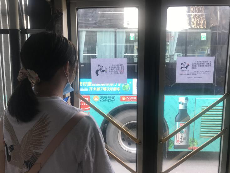 quot|长沙一公交车上贴趣味物理题 提醒乘客少玩手机