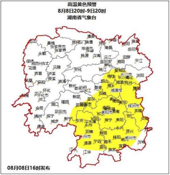 黄色预警|湖南发布高温黄色预警 多市局部地区将达37 ℃以上