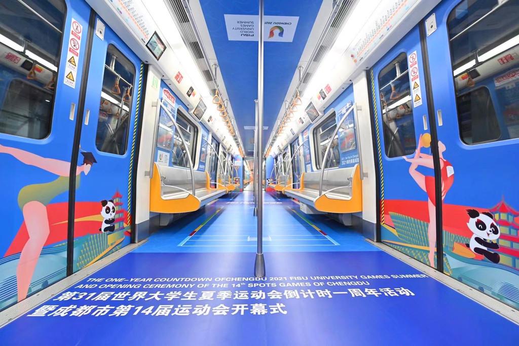 成都地铁大运会主题列车亮相,快来2号线邂逅吧