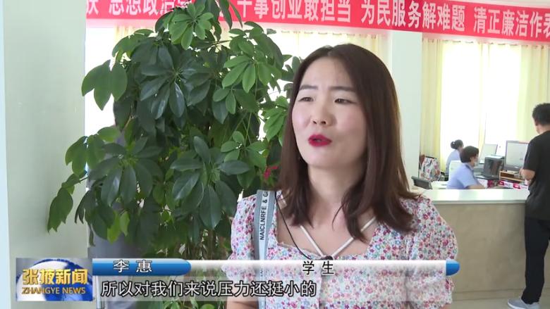 张掖市大学生生源地信用助学贷款开始办理(图)