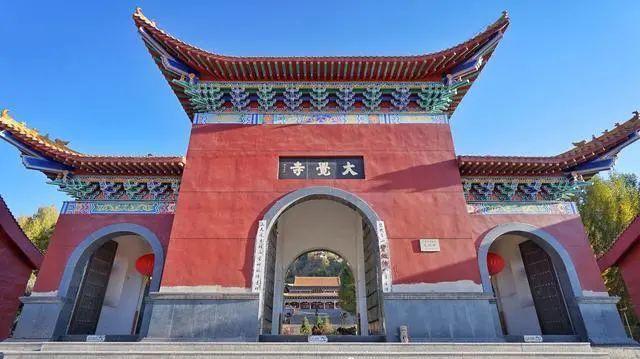 武当山大觉寺