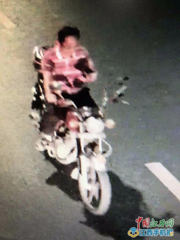 遂川县一男子撞伤人后逃逸 警方发布悬赏通告寻线索