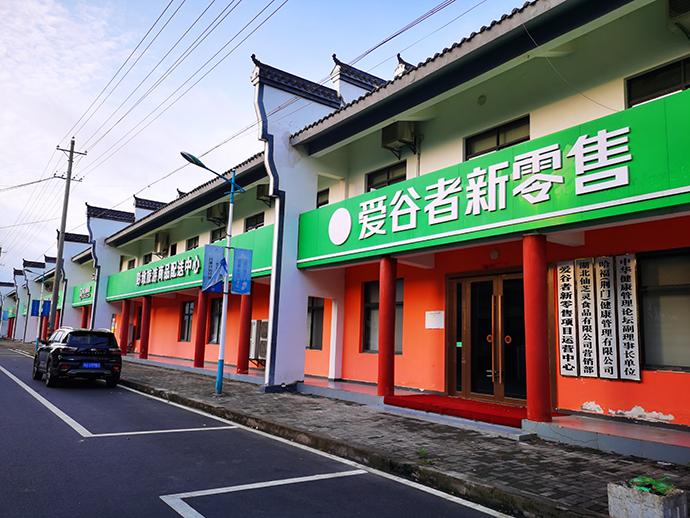 彭墩電商的實體店目前已停止營業。