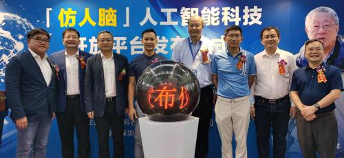 中文科技发力:仿人脑AI将催生万亿级人工智能产业