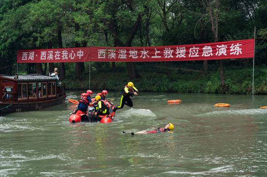 西湖西溪景区举办水上应急救援演练活动西湖西溪景区供图