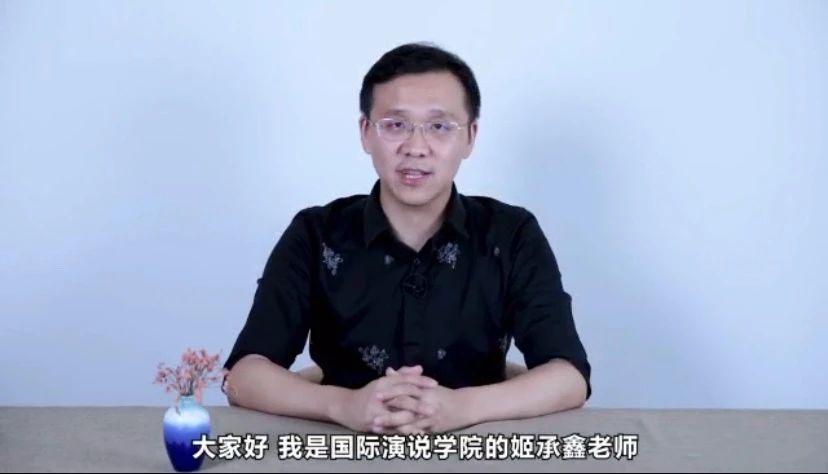 """视频中,姬剑晶自称""""姬承鑫""""。受访者提供资料截图"""