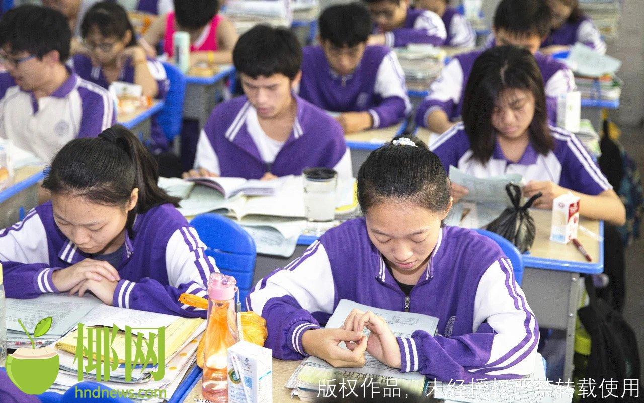 超详细!海南深化教育教学改革22条措施来了!