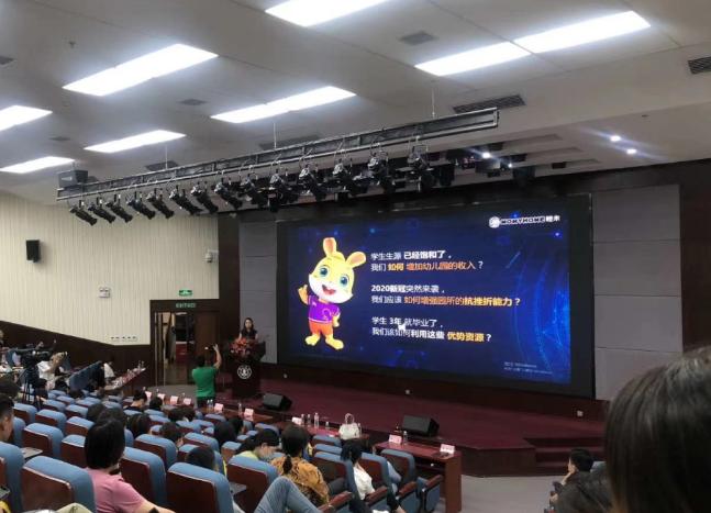 快讯 MOMYHOME睦米日托应邀出席中国西部托育高峰论坛