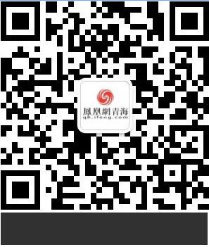 凤凰青海官方微信