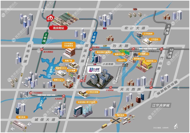 中海龙湾U-LIVE公寓规划图2