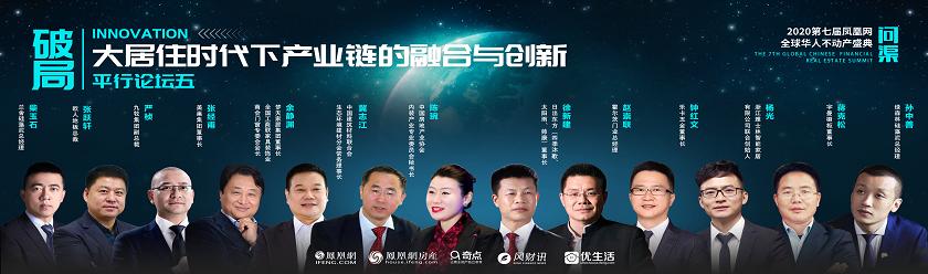 2020第三届中国设计品牌大会暨中国设计品牌荣誉盛典延期公告