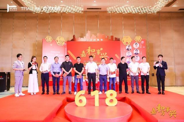 中国首个家居产业带直播基地落地嘉兴 政府协会阿里助力