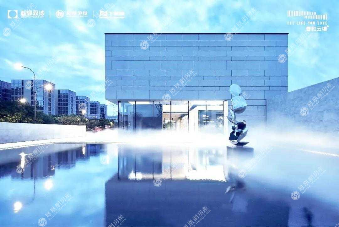 春和云境实景图3