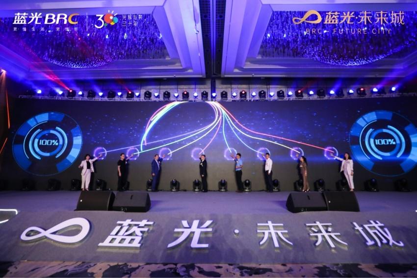 """""""智享一城未来""""蓝光未来城产品发布会盛启,开启广佛人居焕代"""