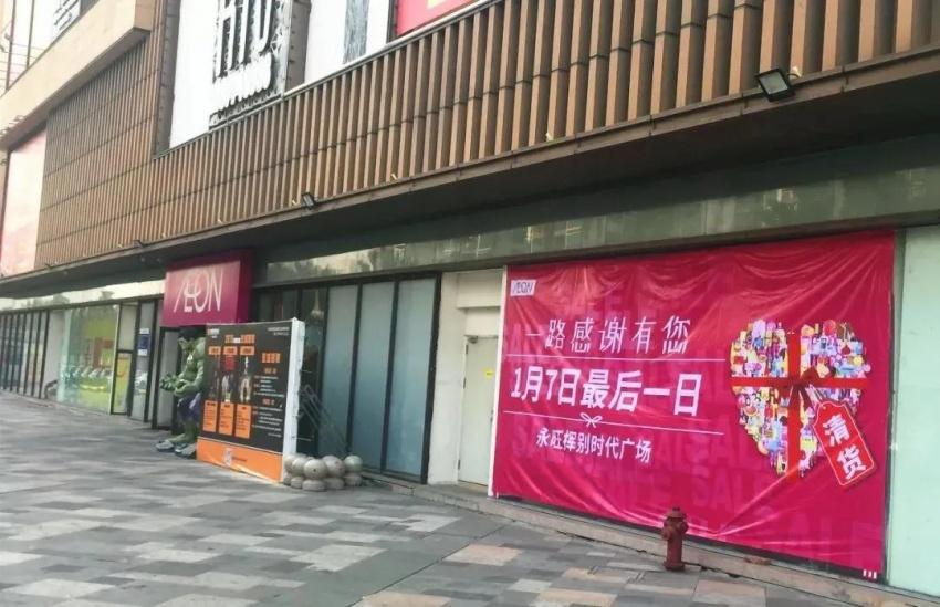 中山再添5家商场
