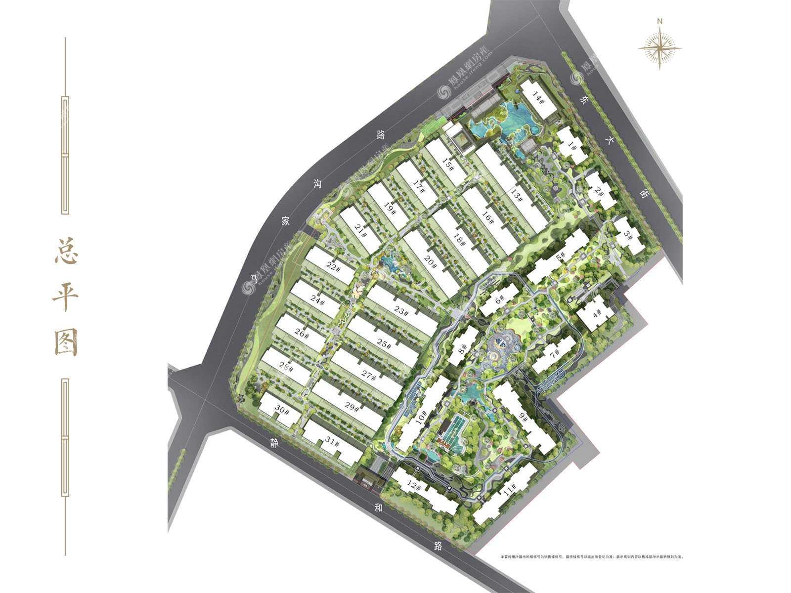 建发央玺规划图2