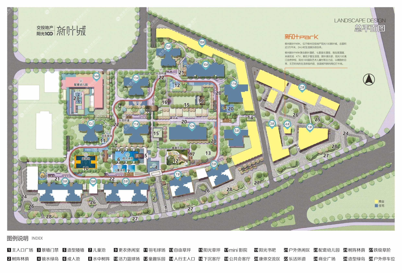 新叶城总平面图