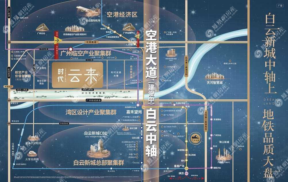 时代云来(广州)规划图2