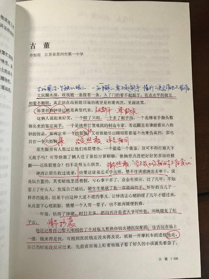 财经资讯_北南回应被新概念作文获奖者抄袭_凤凰网
