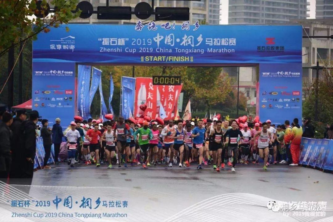 桐乡马拉松奖牌被指印错字!跑友:样式还抄袭杭马