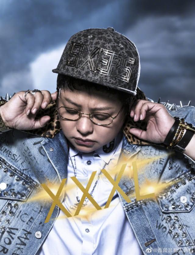 韩红自称说唱新人,发文维护嘻哈歌手:骂谁我都不爱听