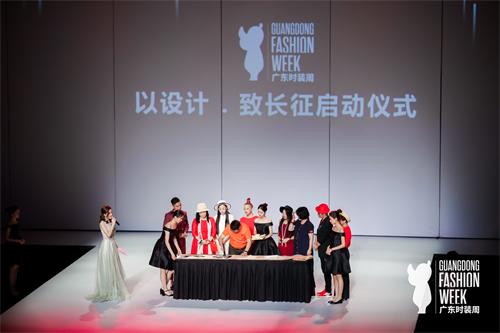 """茵曼携手10位中国杰出时装设计师,共同""""以设计·致长征"""""""