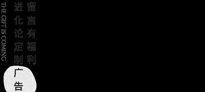 Vlog入门指南,怎样用手机拍出欧阳娜娜同款大片?| AD