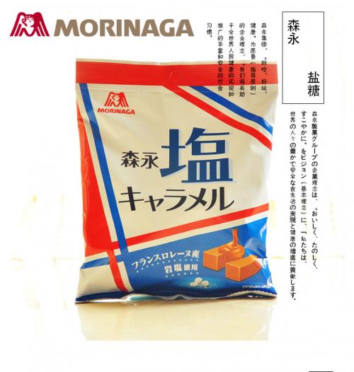 日本旅行手伴新定番!金晨也喜欢的森永岩盐焦糖奶糖?