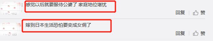 """林志玲欲定居日本陪公婆?女神恐变""""女佣""""粉丝很担忧 泛文娱"""